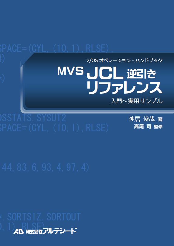 jclbook