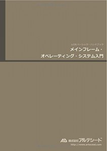 books_mvsprimer_cover