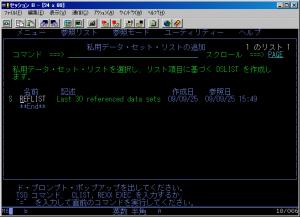 DSLIST_02