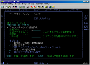ISPF34_PNL03