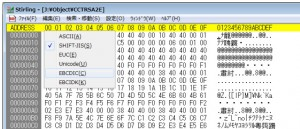 表示する文字コードの変更