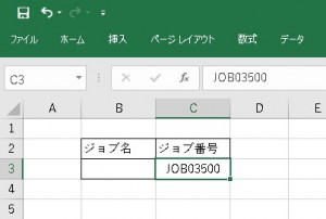 excel-1